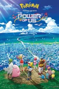 Pokémon: El poder de todos (2018)
