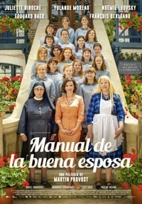 Manual de la buena esposa (2020)