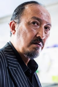 Manzô Shinra