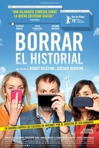 Borrar el historial (2020)