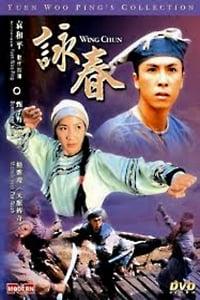 Wing Chun affiche du film