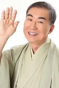 Sanshi Katsura