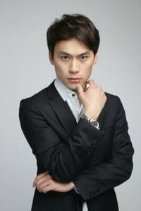 Yoo Il-han