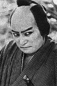 Ryūzaburō Mitsuoka