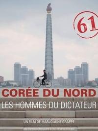 Corée du Nord : Les Hommes des Kim affiche du film