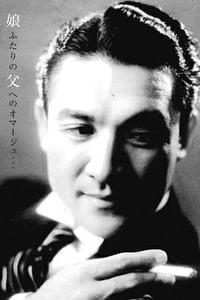 Jun Usami