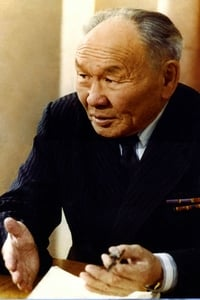 Maksim Munzuk