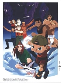 劇場版 NINKU -忍空-