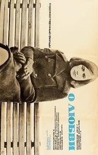 О любви (1970)