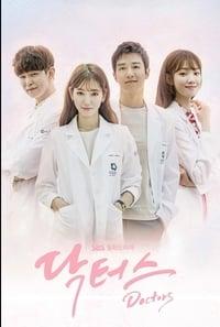Doctors S01E07