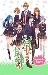 copertina serie tv Bottom-Tier+Character+Tomozaki 2021