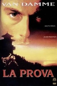 copertina film La+prova 1996