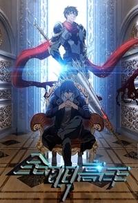 copertina serie tv The+King%27s+Avatar 2017