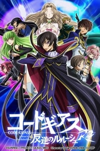 copertina serie tv Code+Geass%3A+Lelouch+of+the+Rebellion 2006
