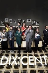 copertina serie tv Chiami+il+mio+agente%21 2015