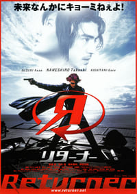 copertina film Returner 2002