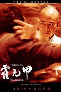 copertina film Fearless 2006