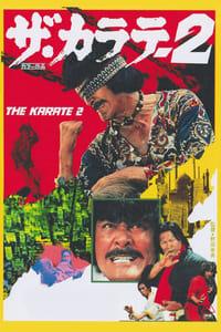 Za karate 2