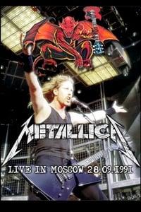Metallica - Monsters of Rock Moscow