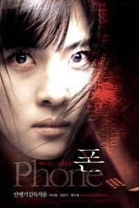copertina film Phone 2002