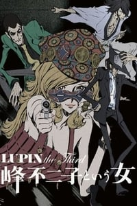 copertina serie tv Lupin+the+Third+-+La+Donna+Chiamata+Fujiko+Mine 2012