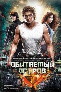 copertina film The+Inhabitants+Island 2008