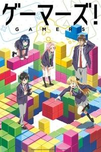 copertina serie tv GAMERS%21 2017