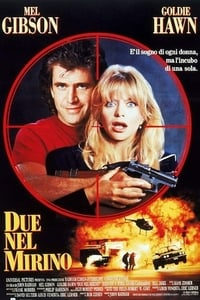 copertina film Due+nel+mirino 1990