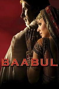 बाबुल (2006)