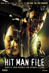 Hit Man File (2005)