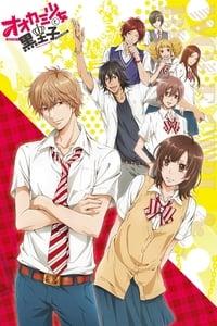copertina serie tv Ookami+Shoujo+to+Kuro+Ouji 2014