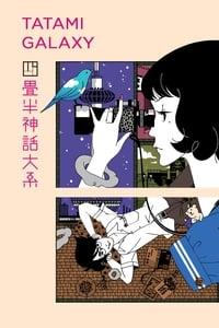 copertina serie tv The+Tatami+Galaxy 2010