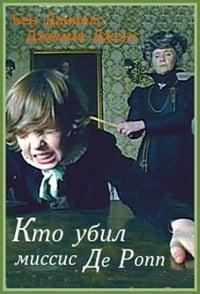 Who Killed Mrs De Ropp?