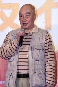 Yue Hoi