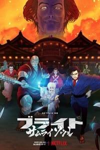 Bright: Samurai Soul (2021)