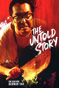 copertina film The+Untold+Story 1993