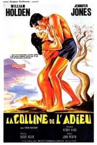 La colline de l'adieu (1955)