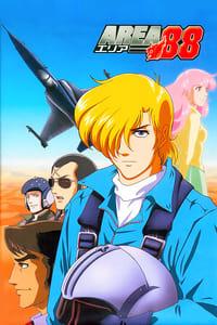 Area 88 (2004)