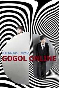 Гоголь online: Хармс. Мыр