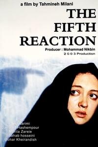 واکنش پنجم