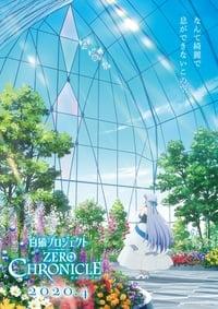 copertina serie tv White+Cat+Project%3A+Zero+Chronicle 2020
