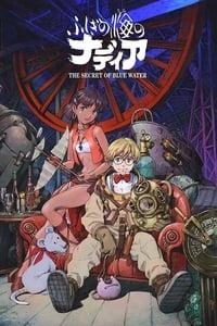 copertina serie tv Nadia+-+Il+mistero+della+pietra+azzurra 1990