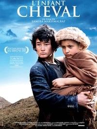 copertina film Two-Legged+Horse 2008