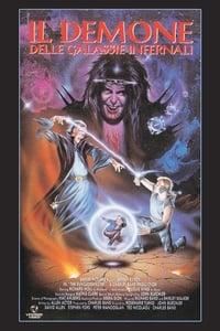 copertina film Il+demone+delle+galassie+infernali 1984
