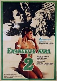 Emanuelle nera No. 2 (1976)