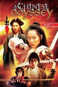 Le roi singe 2 - Cendrillon (1995)