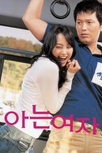 copertina film Someone+Special 2004