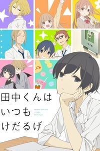 copertina serie tv Tanaka-kun+is+Always+Listless 2016