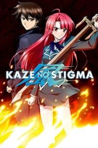 copertina serie tv Kaze+no+stigma 2007