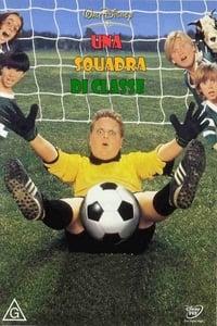 copertina film Una+squadra+di+classe 1995